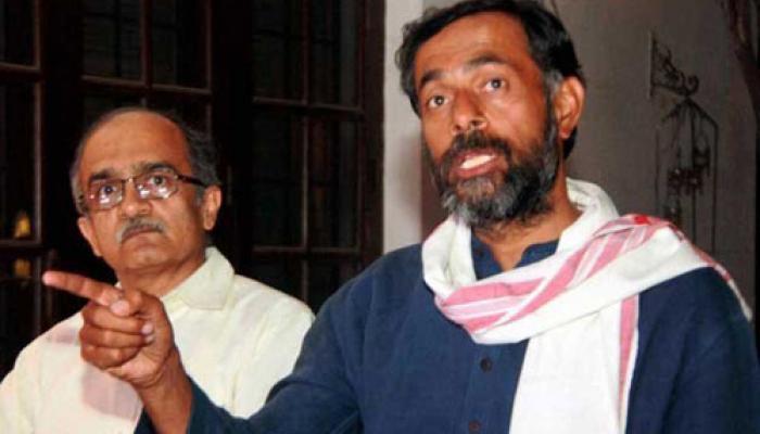 AAP विधायकों ने केजरीवाल को लिखा पत्र; योगेंद्र यादव, शांति भूषण व प्रशांत भूषण को पार्टी से बर्खास्त करें