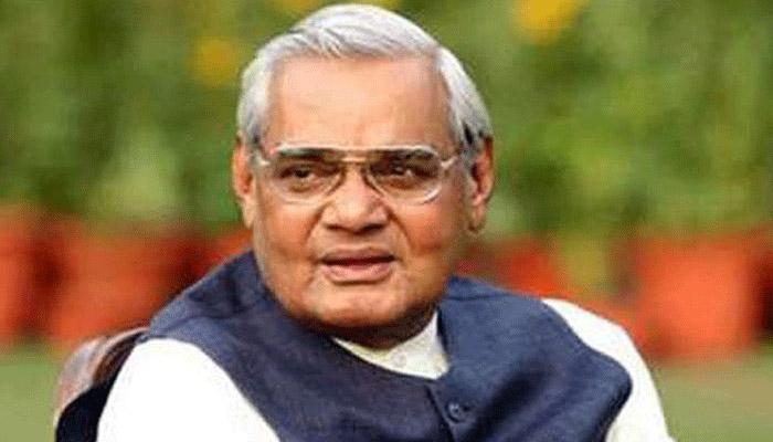 पूर्व प्रधानमंत्री अटल बिहारी वाजपेयी आज भारत रत्न से नवाजे जाएंगे, राष्ट्रपति उनके घर जाकर देंगे सम्मान