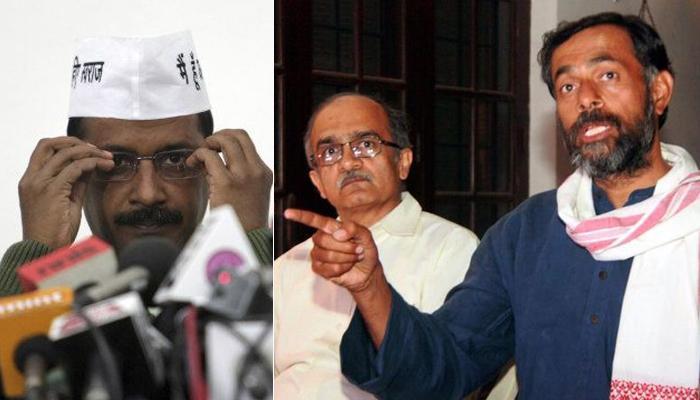 AAP की नेशनल काउंसिल से बाहर हुए योगेंद्र और प्रशांत, बोले-'यह लोकतंत्र की हत्या'