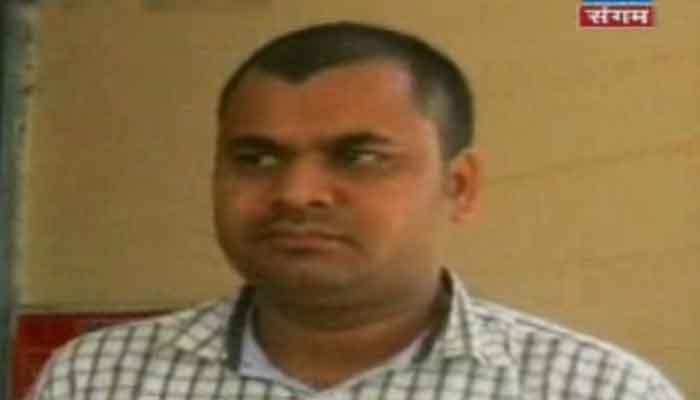 मैनपुरी में मिला एक और फर्जी IAS, D-ग्रेड जॉब के नाम पर लूटता था लाखों