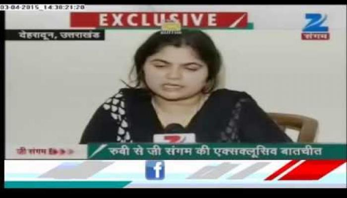 Ruby Chaudhary EXCLUSIVE Interview on Zee Sangam