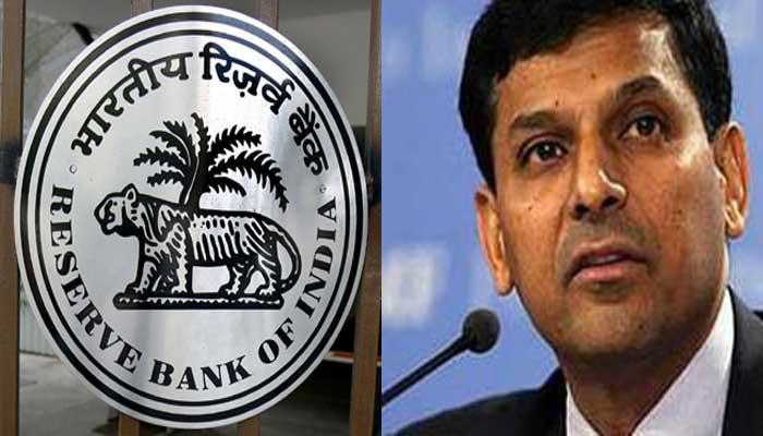 RBI की क्रेडिट पॉलिसी का ऐलान, नहीं घटीं नीतिगत ब्याज दरें