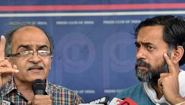 योगेंद्र और प्रशांत की बैठक से दूर रहे AAP नेता, लिखित बयानों के जरिए कुछ दिग्गजों ने दिखाई एकजुटता