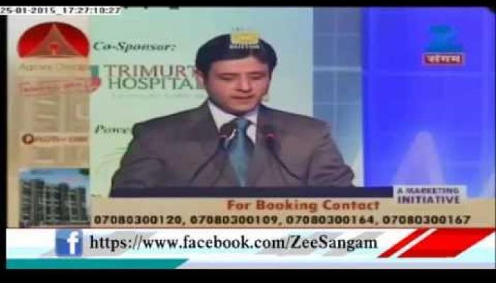 Zee Sangam Health Conclave