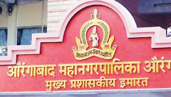 महाराष्ट्र निकाय चुनाव: MIM ने औरंगाबाद में कांग्रेस-एनसीपी की जमीन छीनी, 3 जगहों पर शिवसेना-बीजेपी का पलड़ा भारी