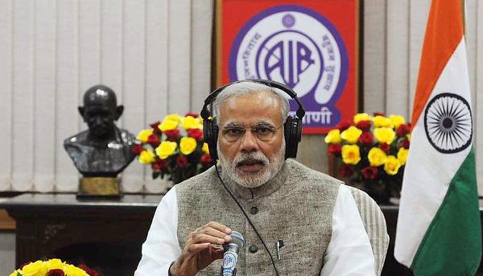 'मन की बात' में बोले PM मोदी- 'नेपाल का दुख, हमारा दुख है'