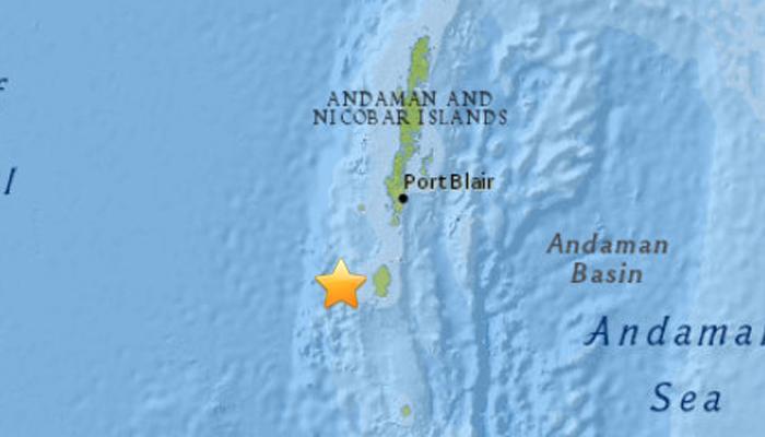 अंडमान और निकोबार में भूकंप, रिक्टर स्केल पर तीव्रता 5.4 मापी गई
