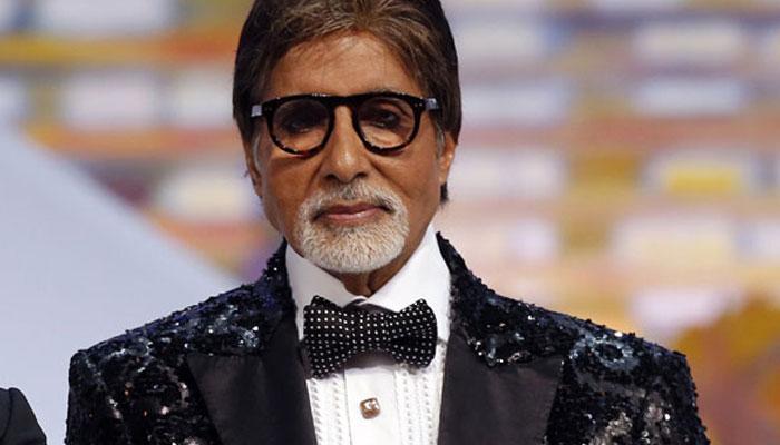 अमिताभ बच्चन को याद आई 'प्यार की कहानी'