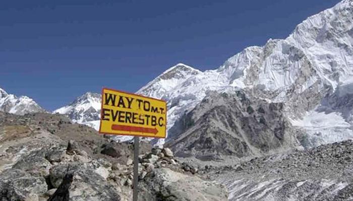 नेपाल में आए भूकंप से माउंट एवरेस्ट की उंचाई 2.5 सेंटीमीटर कम हो गई?