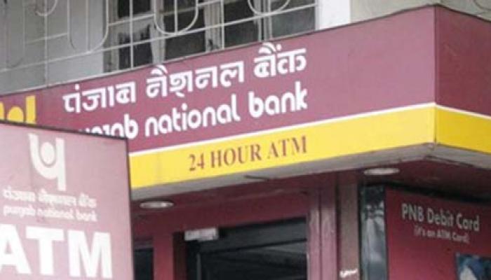पंजाब नेशनल बैंक की लाभ 62 फीसदी घटकर 306 करोड़ रुपये