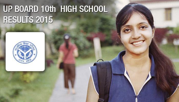 यूपी बोर्ड:  10वीं-12वीं परीक्षा के नतीजे घोषित, छात्राओं ने मारी बाजी