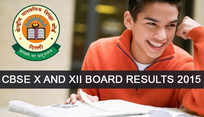 सीबीएसई 10वीं के परिणाम 27 मई को घोषित किए जाएंगे