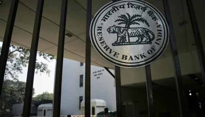 नई क्रेडिट पॉलिसी का ऐलान आज, निवेश को प्रोत्साहन के लिए ब्याज दरें घटा सकता है रिजर्व बैंक