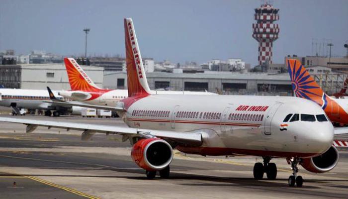 कानपुर में एयर इंडिया का ऑफिस बंद