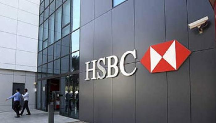 एशियाई बाजारों पर ध्यान केंद्रित करने के लिए 25,000 छंटनियां करेगा एचएसबीसी