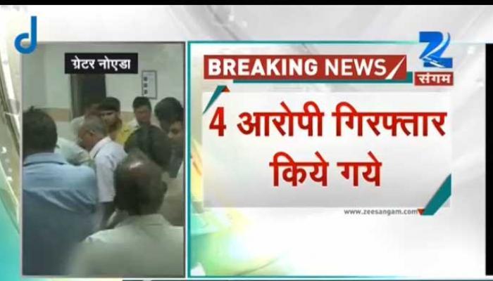 गवाह-गनर हत्या मामला: 4 आरोपी गिरफ्तार, 2 पुलिसकर्मी सस्पेंड
