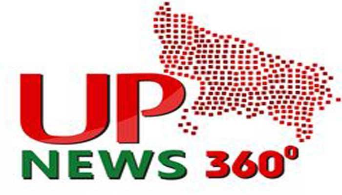 सीएम अखिलेश ने लॉन्च किया सरकारी न्यूज़ पोर्टल 360