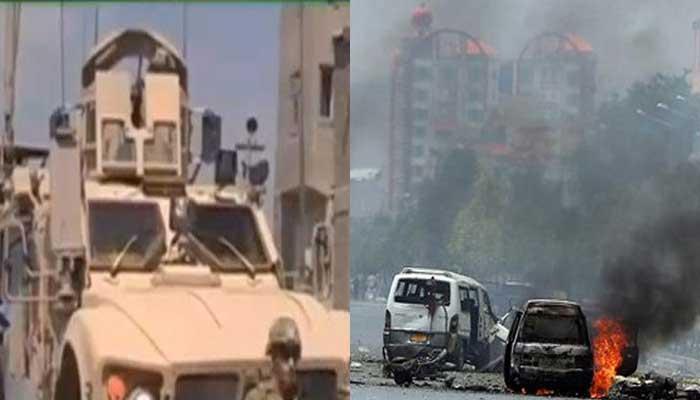 अफगानिस्तान की संसद पर तालिबानी हमला, सभी सात हमलावर मारे गये