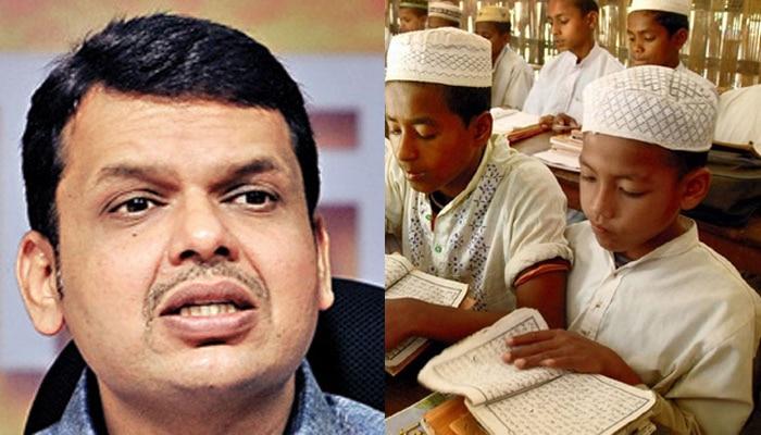 BJP की फड़णवीस सरकार का बड़ा फैसला, महाराष्ट्र में मदरसों को अब स्कूल का दर्जा नहीं