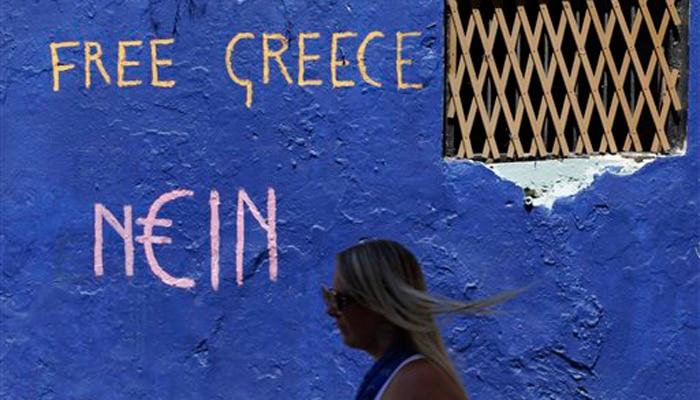 ग्रीस संकट: कर्ज समझौते के लिए नया प्रस्ताव रखने का समय दिया गया