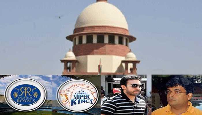 IPL फिक्सिंग पर बड़ा फैसलाः CSK-RR पर दो साल और कुंद्रा-मयप्पन पर आजीवन बैन
