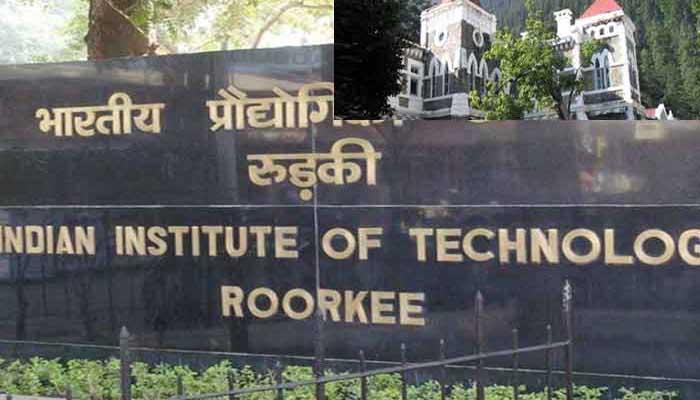 IIT रुड़की से निकाले गए छात्रों को परीक्षा में बैठने की अनुमति मिली