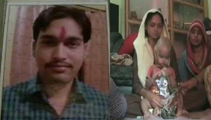रेलवे पुलिस ने राष्ट्रीय खिलाड़ी को ट्रेन से फेंक कर मारा, महज 200 रुपये का था विवाद