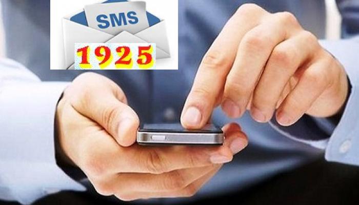 अब 1925 पर कॉल या SMS करने भर से बंद हो जाएगा आपका मोबाइल डेटा