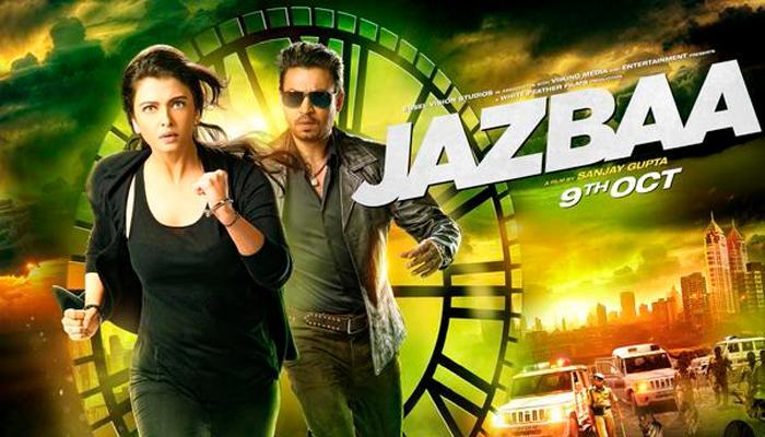 ऐश्वर्या की फिल्म 'जज्बा' का नया पोस्टर जारी