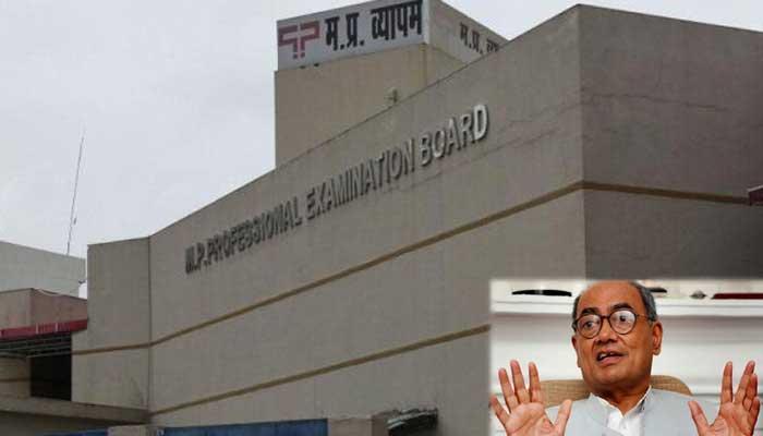 व्यापमः 'सीएम' लिखी फाइल से छेड़छाड़ के दिग्गी के आरोप पर CBI ने केस दर्ज किया