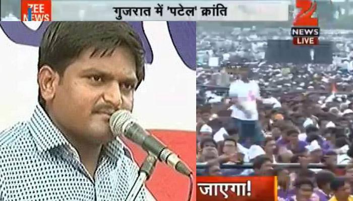 ओबीसी कोटा: हार्दिक पटेल ने गुजरात में बीजेपी को दी चुनौती, कहा- मांगें नहीं मानी तो 2017 का कमल नहीं खिलने देंगे