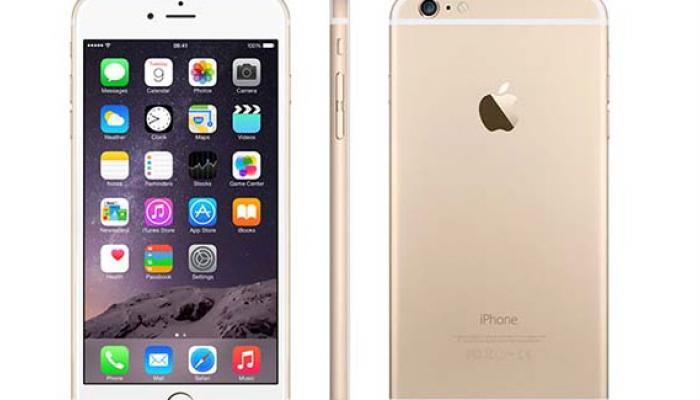आईफोन 6एस आज होगा लॉन्च, जानिये, क्या-क्या हैं इसके फीचर्स