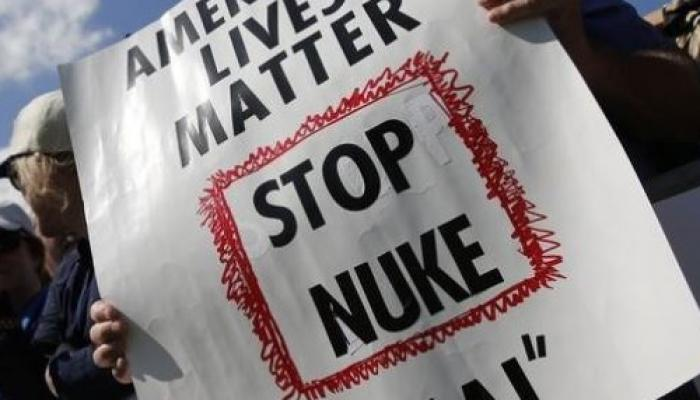 यूएस हाउस ऑफ रिप्रजेंटेटिव्स ने ईरान परमाणु समझौता किया खारिज