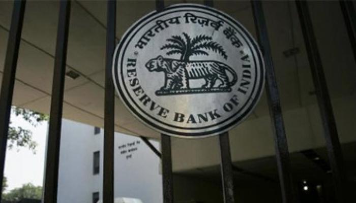रेपो रेट में चौथाई फीसदी कटौती कर सकता है रिजर्व बैंक: एसबीआई रिसर्च