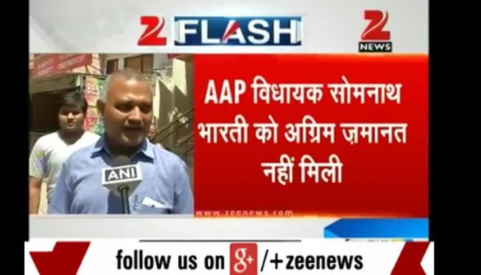 सोमनाथ भारती को नहीं मिली अग्रिम जमानत, होंगे गिरफ्तार!