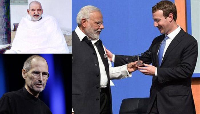 स्टीव जॉब्स की सलाह पर नीम करोली बाबा के आश्रम में आर्शीवाद लेने आए थे मार्क जुकरबर्ग, डूबते फेसबुक को मिली थी नई जिंदगी