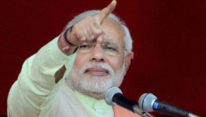 बिहार चुनाव: पीएम नरेंद्र मोदी आज बांका में रैली को करेंगे संबोधित