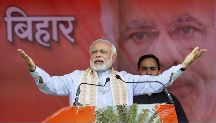 पीएम मोदी का बिहार को 1.25 लाख करोड़ के पैकेज पर RTI के तहत खुलासा
