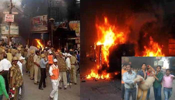 बवाल के बाद वाराणसी में आज शांति कायम; स्कूल-कॉलेज बंद, चार थाना क्षेत्रों में कर्फ्यू में ढील, 29 लोग गिरफ्तार