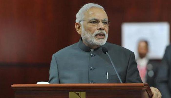 प्रधानमंत्री पांच नवंबर को पेश करेंगे 'भारत स्वर्ण-मुद्रा'