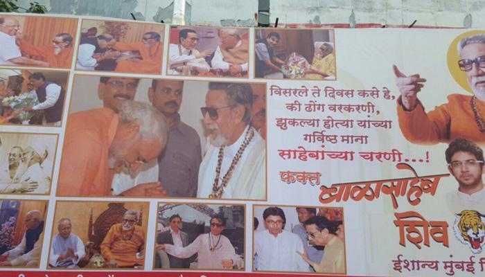 शिवसेना का पोस्टर वार; PM मोदी को बताया 'ढोंगी', कहा- भूल गए वो दिन, जब बालासाहेब के सामने सिर झुकाते थे