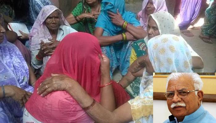 दलित हत्याकांड: पीड़ित परिवार से मिले खट्टर, कहा- राज्य में दोबारा नहीं होगी ऐसी घटना