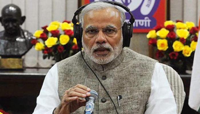 'मन की बात' में PM मोदी ने की अंगदान की बात