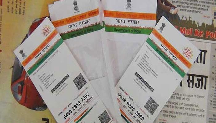 भारत में 93 फीसदी वयस्कों ने स्वेच्छा से आधार संख्या ली है: UIDAI