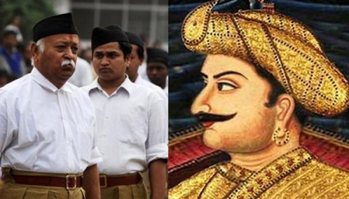 टीपू सुल्तान पर RSS ने दिया विवादित बयान, बताया 'सबसे असहिष्णु राजा'