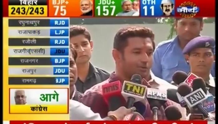 बिहार विधानसभा चुनाव 2015: लोजपा नेता चिराग पासवान बोले गलती की वजह से हम हारे