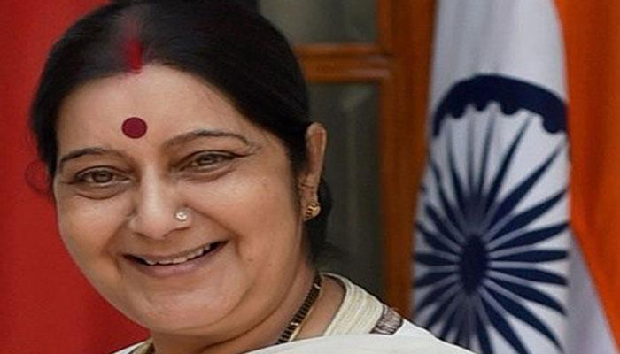 अफगान सम्मेलन के लिए भारत को पाकिस्तान का न्यौता