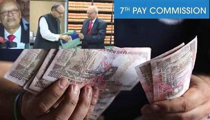 केंद्रीय कर्मियों के लिए खुशखबरी! 7वें वेतन आयोग ने केंद्र को सौंपी रिपोर्ट, वेतन में करीब 24% बढ़ोतरी की सिफारिश