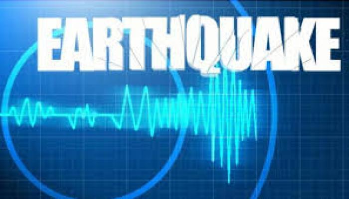 पश्चिमी ब्राजील में 6.4 तीव्रता का भूकंप