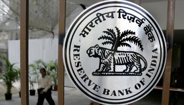 महंगाई की चिंता में रिजर्व बैंक ने दरों में नहीं किया कोई बदलाव